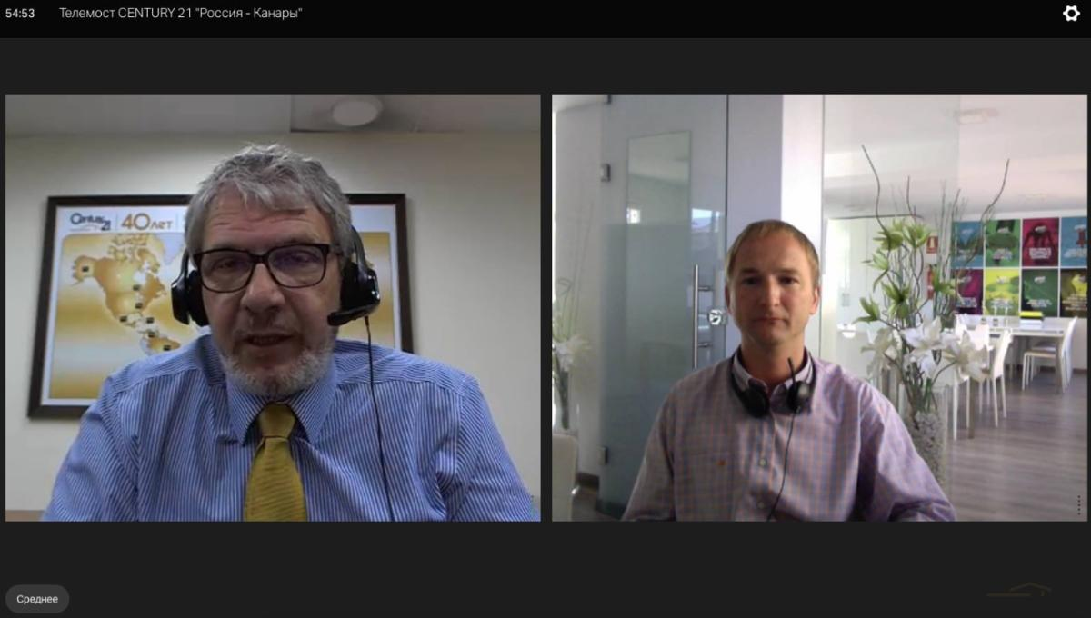 Webinar with CENTURY21 RUSSIA