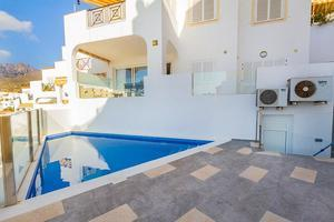 Квартира с 3 спальнями - Torviscas Alto - Balcon del Atlantico (0)